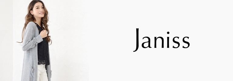 Janiss(ジャニス)