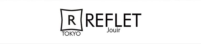 Reflet Jouir (ルフレジュイール)