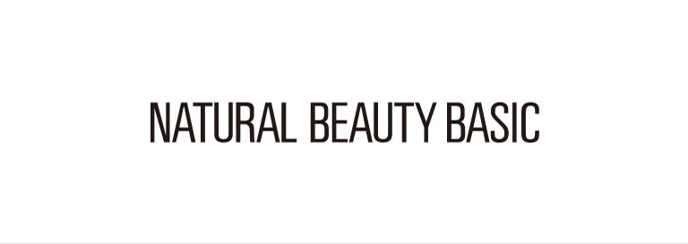 NATURAL BEAUTY BASIC(ナチュラルビューティーベーシック)