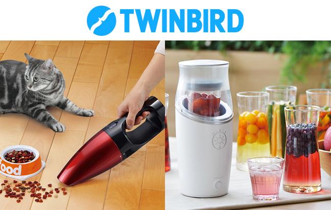 TWINBIRD
